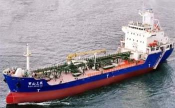 90m 4990 DWT Product Carrier